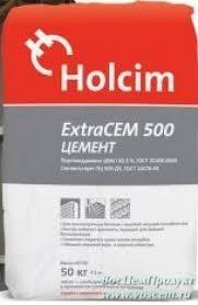 Цемент Холсим М500 (50кг), фото