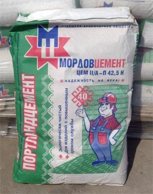 Фото - Мордов Цемент М-500 50 кг