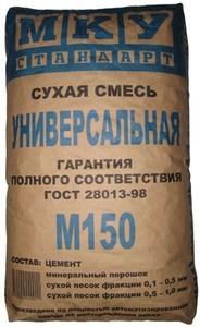 Сухая смесь Пескобетон М150, фото