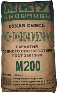 Сухая строительная смесь М200 МКУ, фото