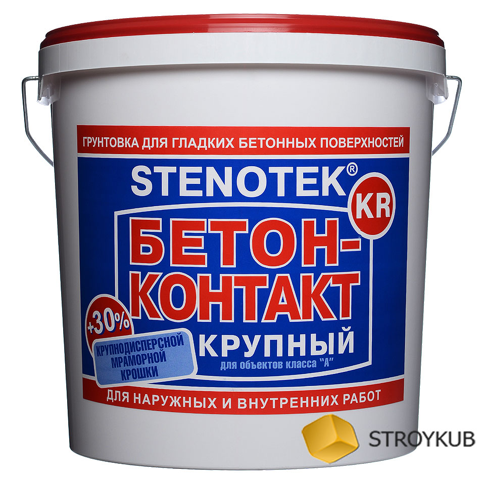 Фото - Грунтовка Бетон-Контакт KR Крупный (Стенотек), ведро 10кг
